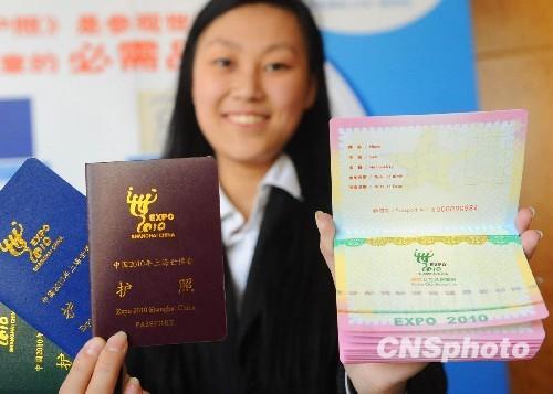 """4月29日,工作人员展示《世博护照》。当天,""""敲响世博""""主题体验活动启动仪式暨《世博护照》产品发布会在上海举行。本届世博护照的卡通版以及3款标准版在现场正式发布,从5月1日起,参观者可通过多种渠道购买到这4款世博护照。作为世博会的传统互动型纪念品——世博护照一直受到参观者的广泛欢迎。在历届世博会上,各参观国与国际组织均会准备一枚代表各自文化特色的世博纪念印.远舟 摄"""